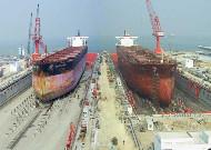 深圳孖岛船坞工程