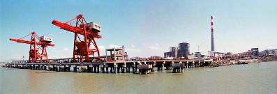 厦门嵩屿电厂码头